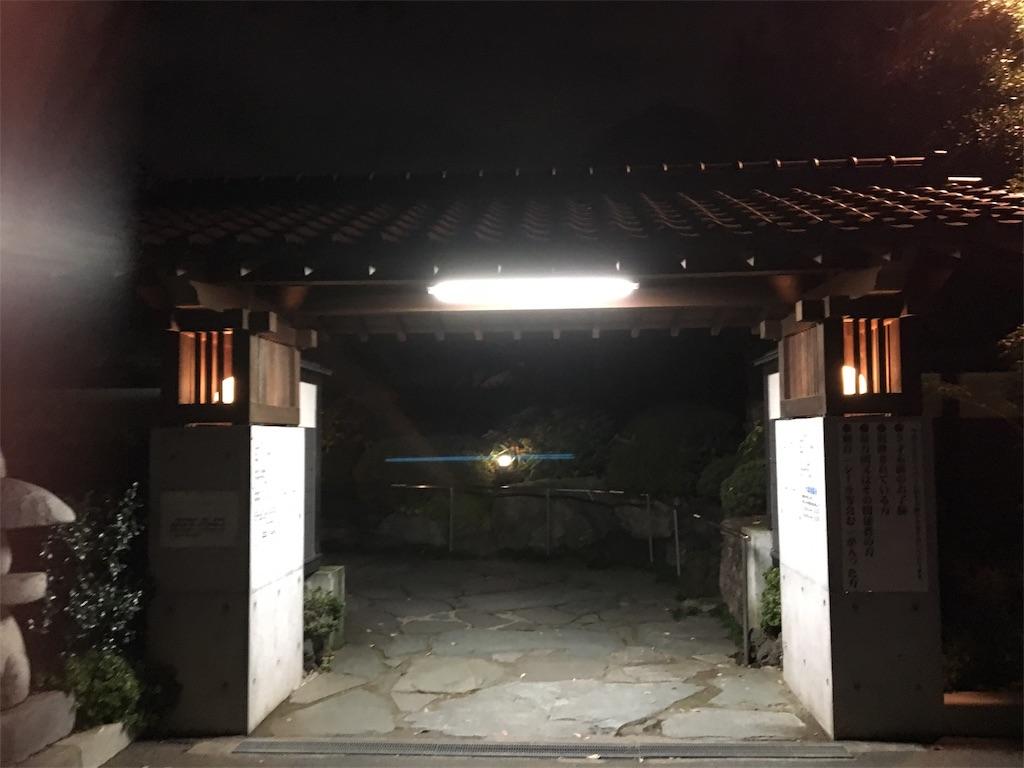 f:id:tetsuuma:20191026213826j:image