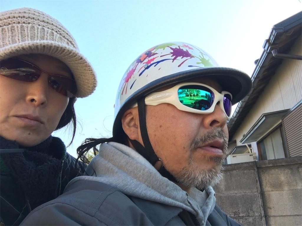 f:id:tetsuuma:20191111030812j:image