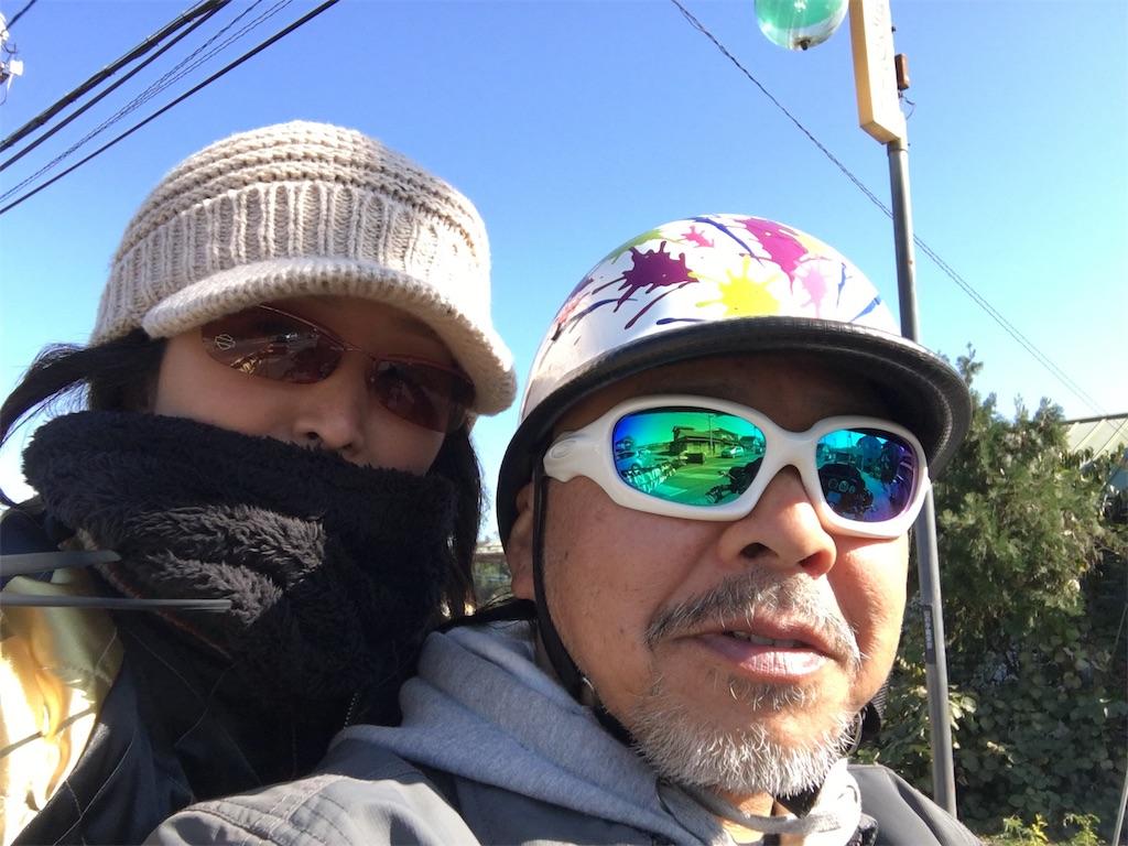 f:id:tetsuuma:20191111030815j:image