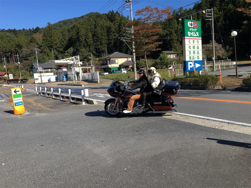 f:id:tetsuuma:20191111031602j:image