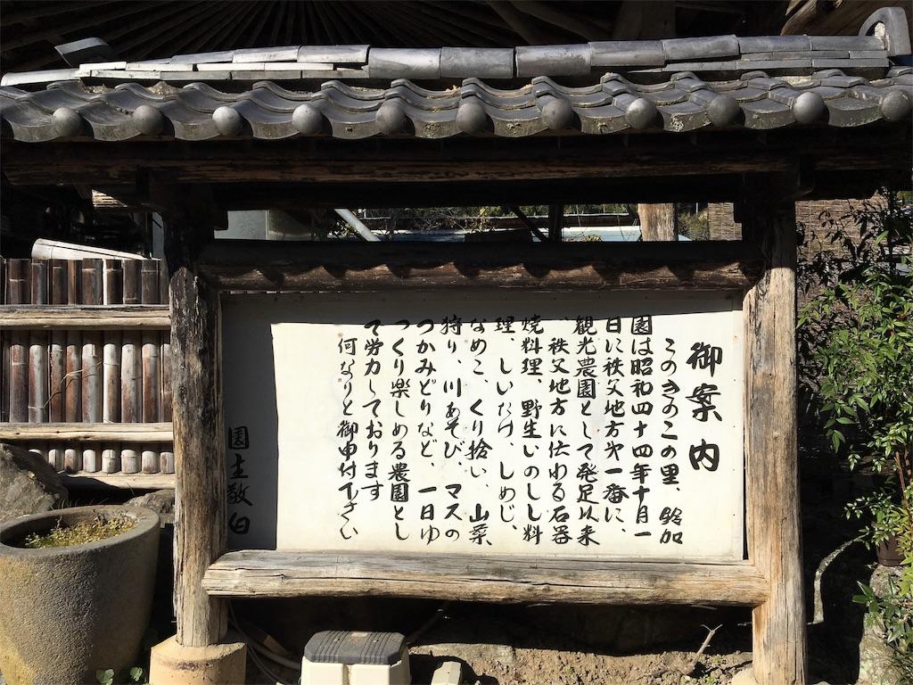 f:id:tetsuuma:20191111172128j:image