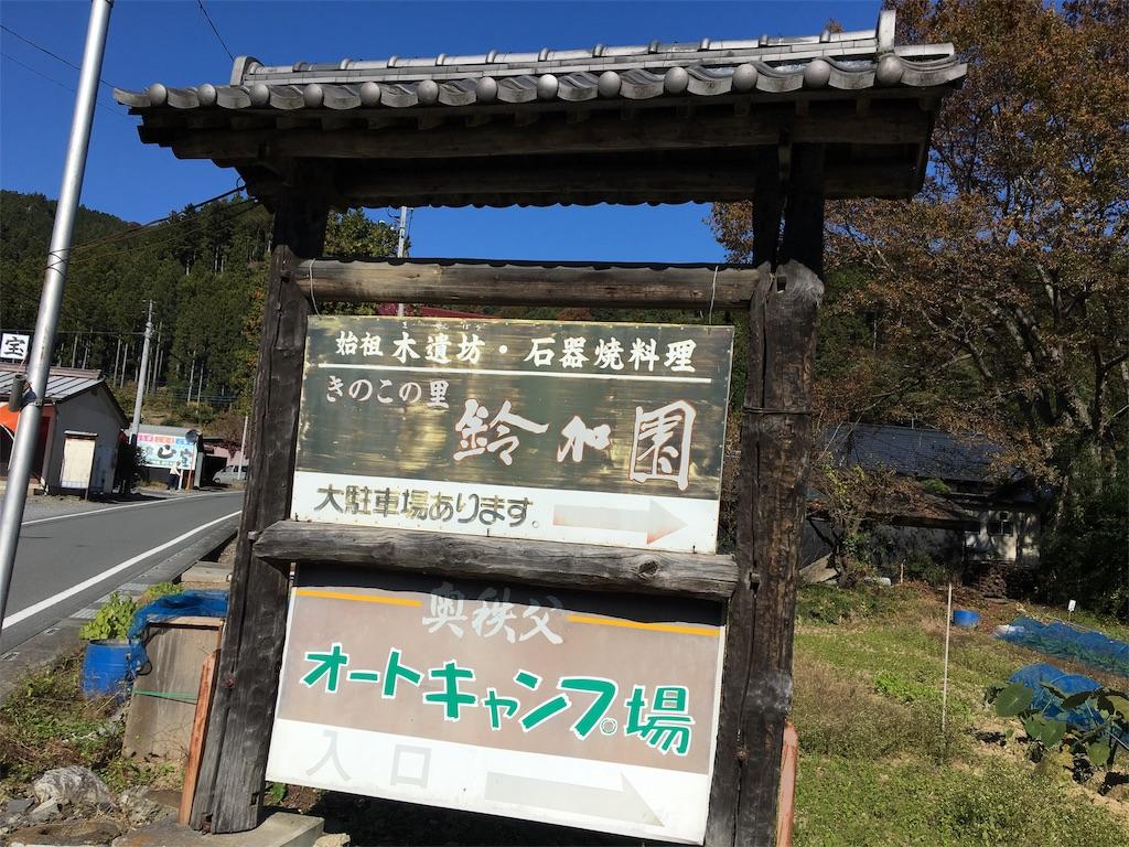 f:id:tetsuuma:20191111172137j:image
