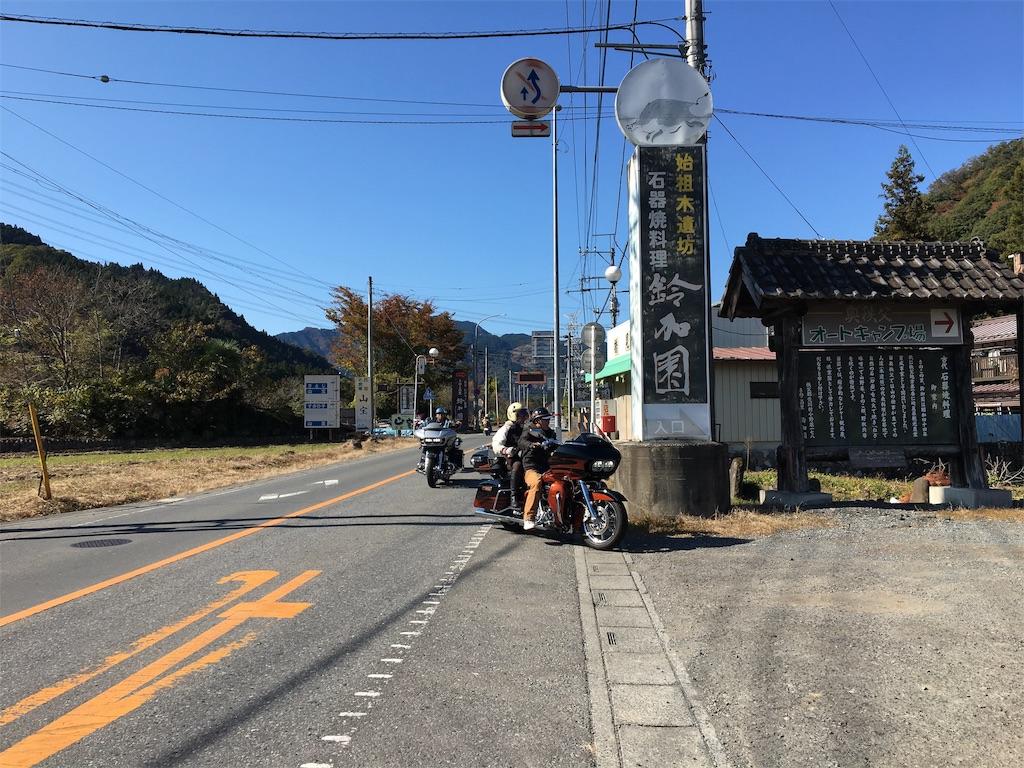 f:id:tetsuuma:20191111172515j:image