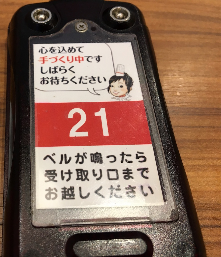 f:id:tetsuuma:20191127031435j:image