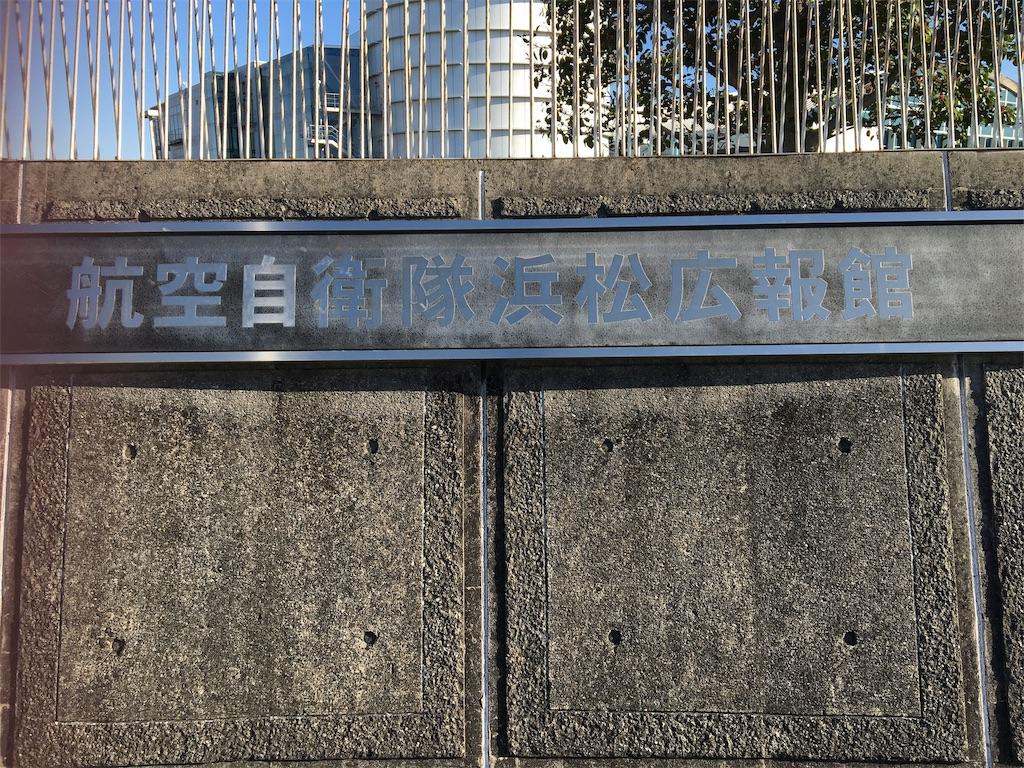 f:id:tetsuuma:20191202025810j:image