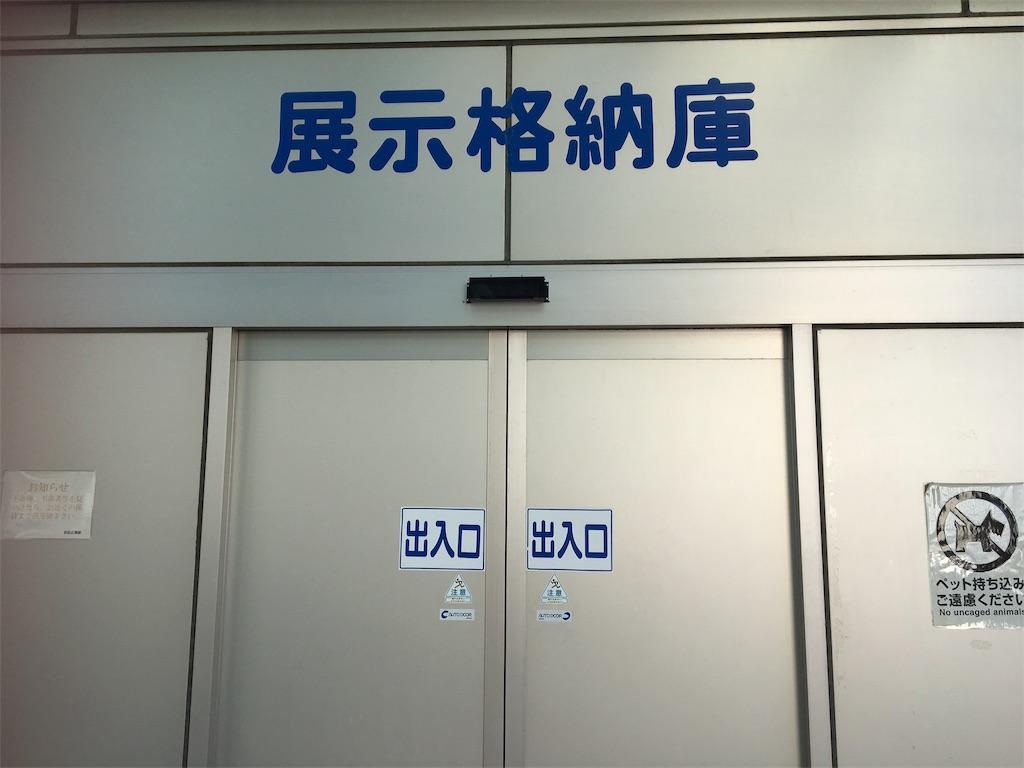 f:id:tetsuuma:20191202110458j:image