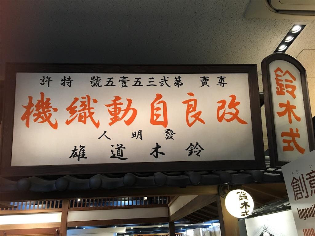 f:id:tetsuuma:20191204031401j:image