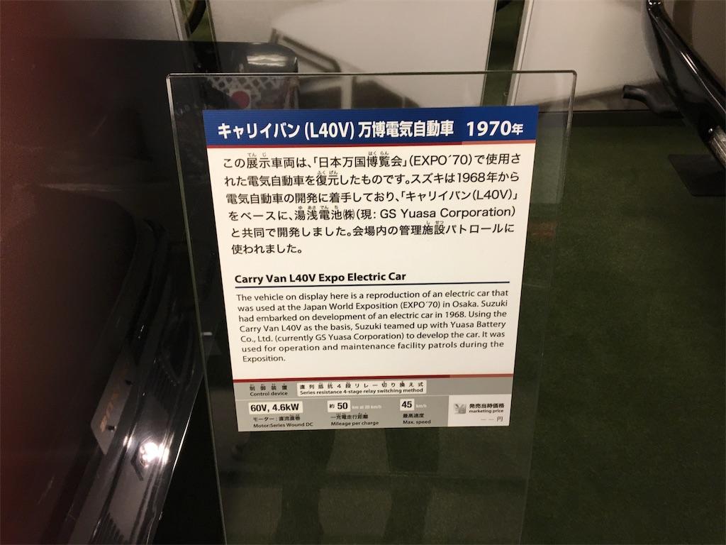 f:id:tetsuuma:20191204031844j:image