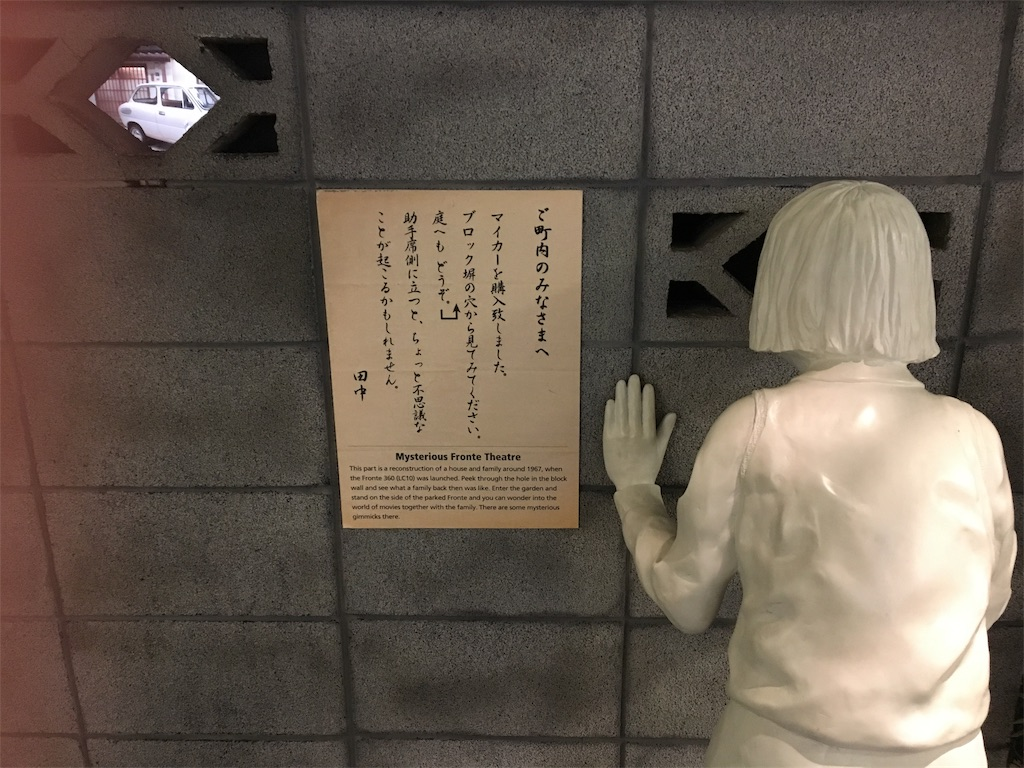 f:id:tetsuuma:20191204110230j:image