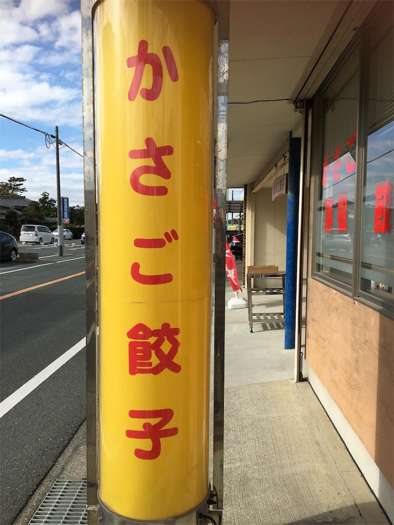 f:id:tetsuuma:20191206175616j:image