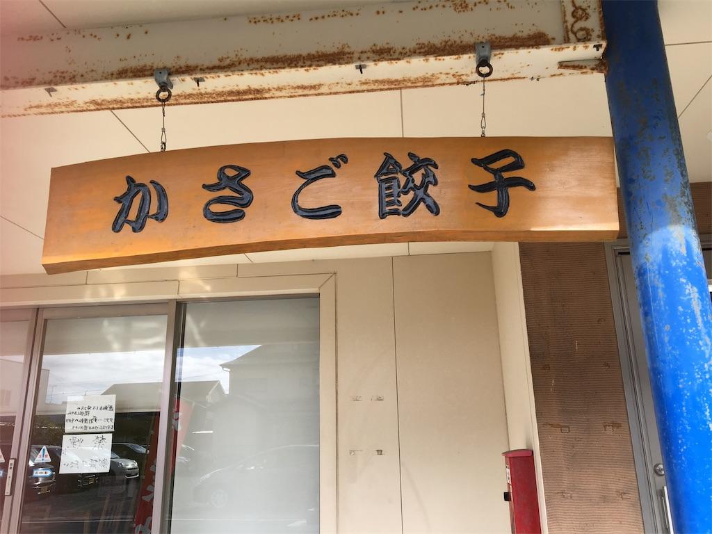 f:id:tetsuuma:20191206175619j:image