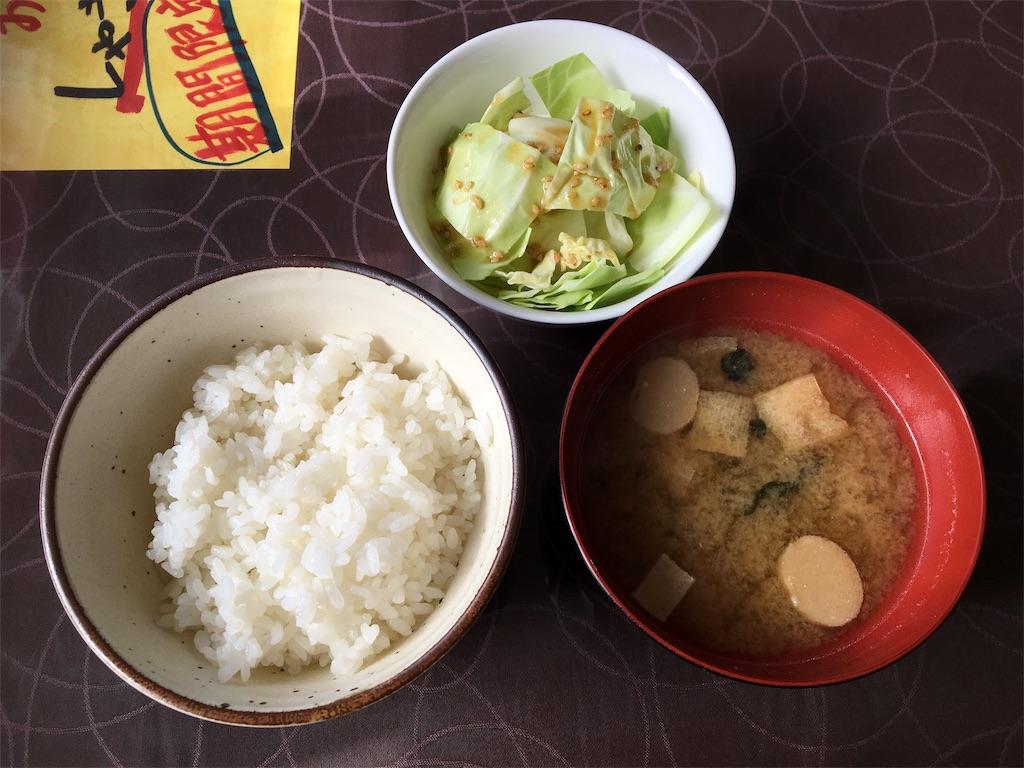 f:id:tetsuuma:20191206180305j:image