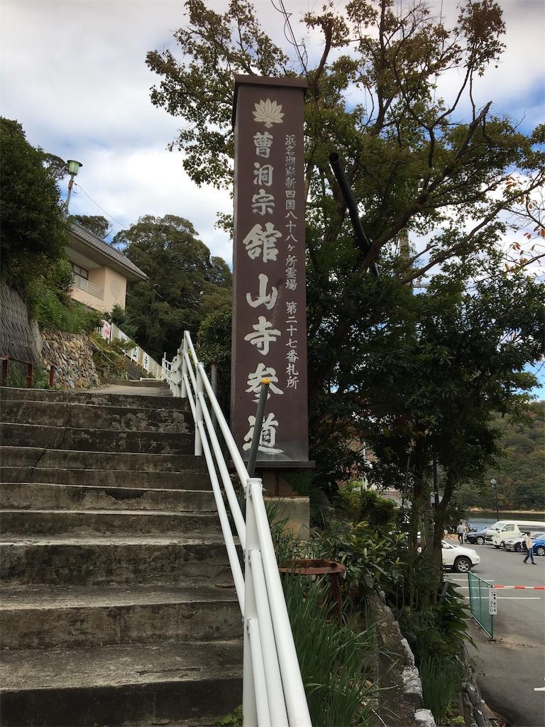 f:id:tetsuuma:20191207173802j:image