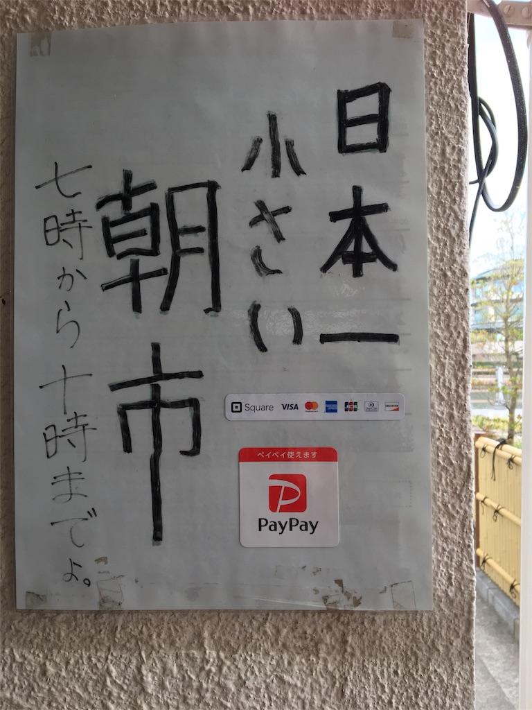 f:id:tetsuuma:20191207174438j:image