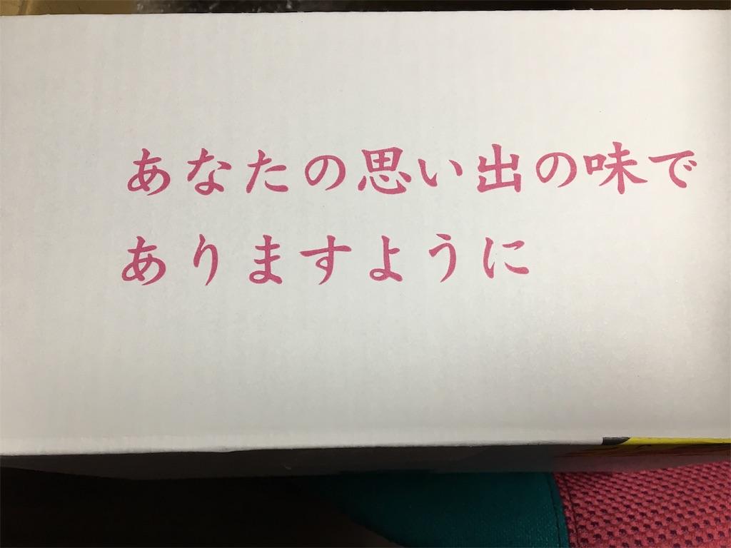 f:id:tetsuuma:20191230203442j:image