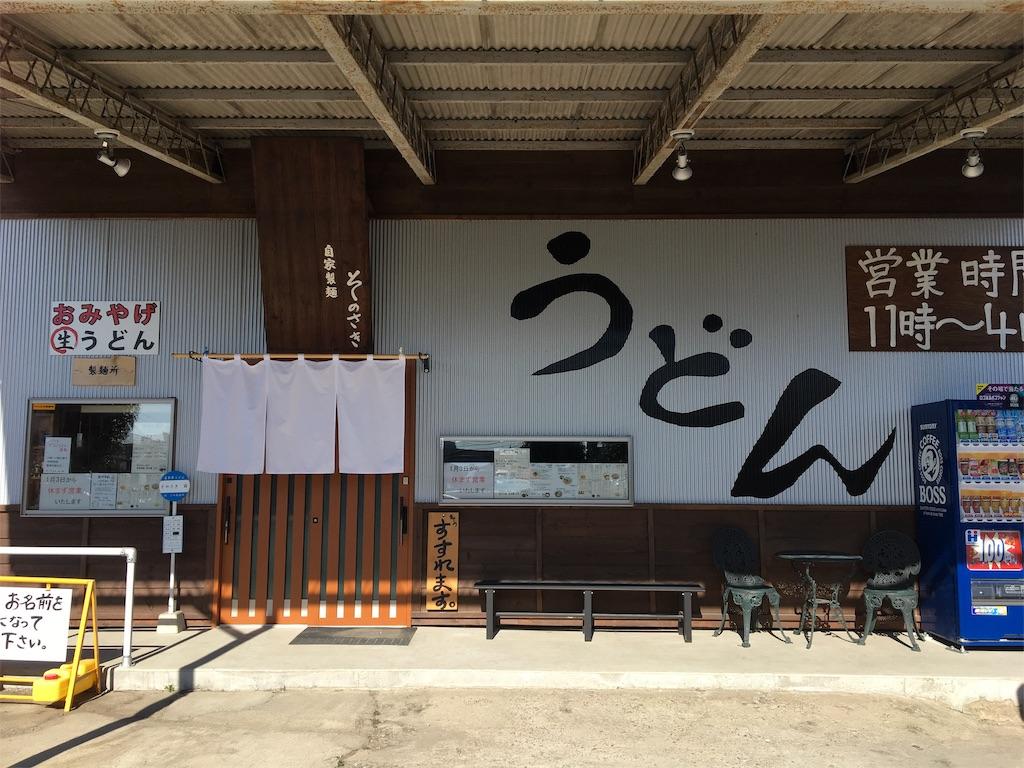 f:id:tetsuuma:20200119141808j:image