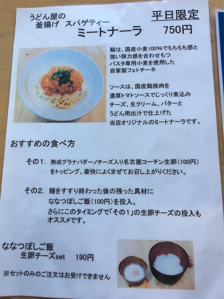 f:id:tetsuuma:20200120030049j:image