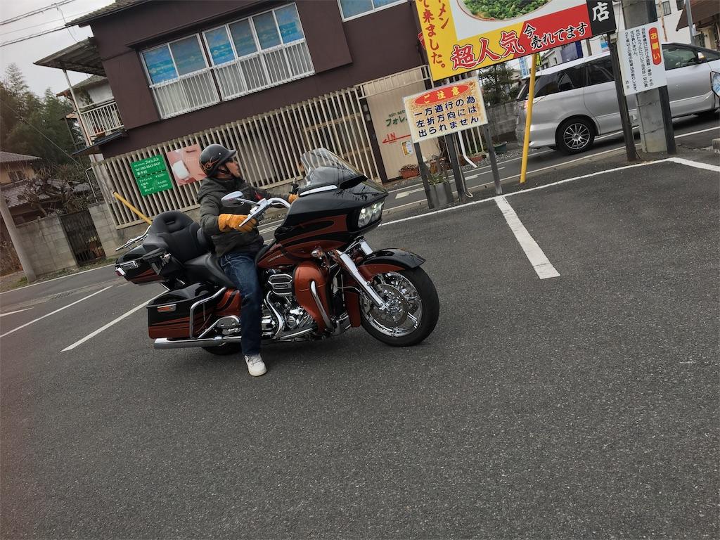 f:id:tetsuuma:20200126173325j:image