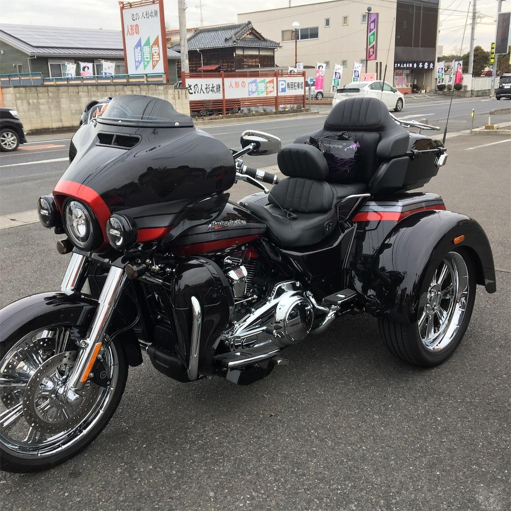 f:id:tetsuuma:20200126174256j:image