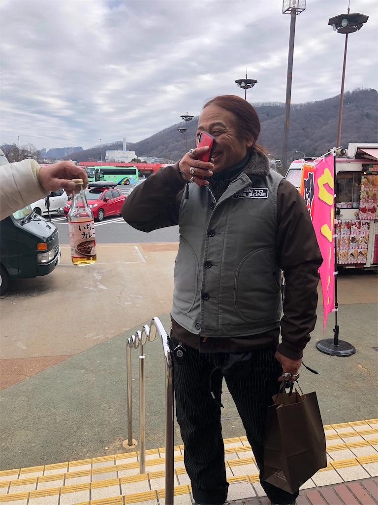 f:id:tetsuuma:20200126175019j:image