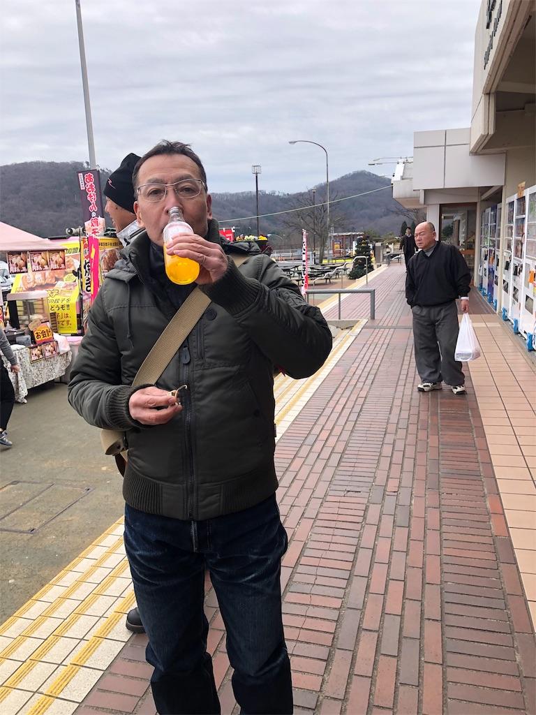 f:id:tetsuuma:20200126175029j:image