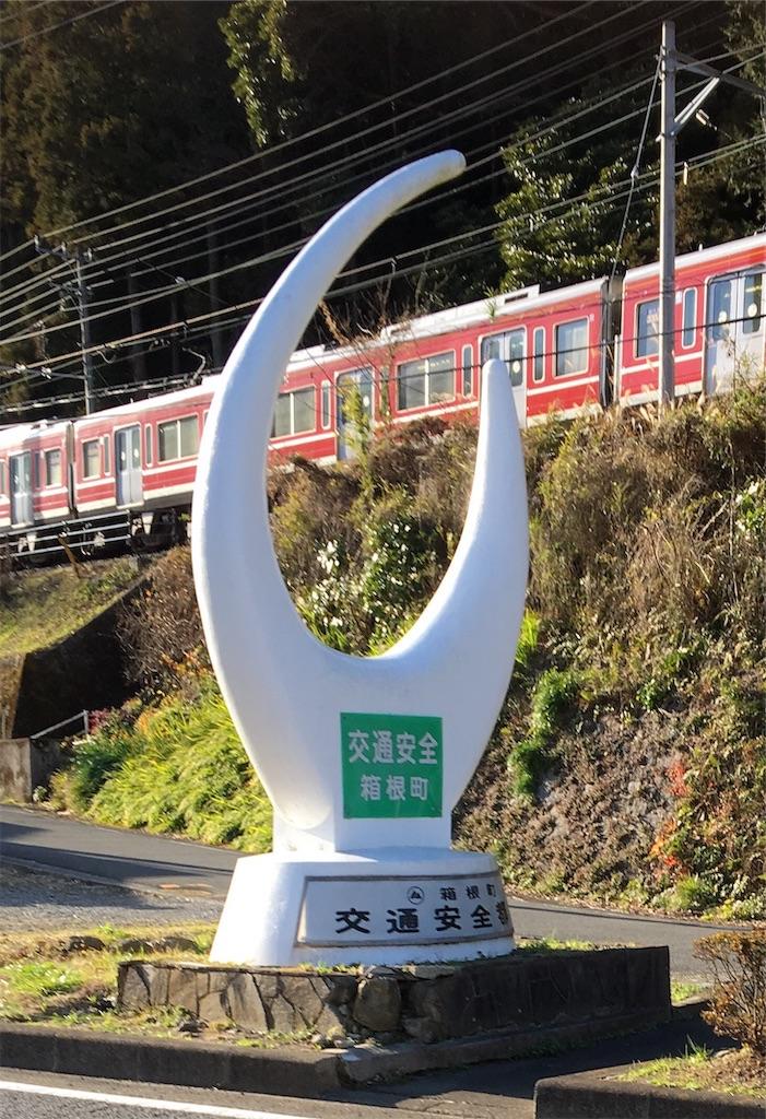 f:id:tetsuuma:20200202072614j:image