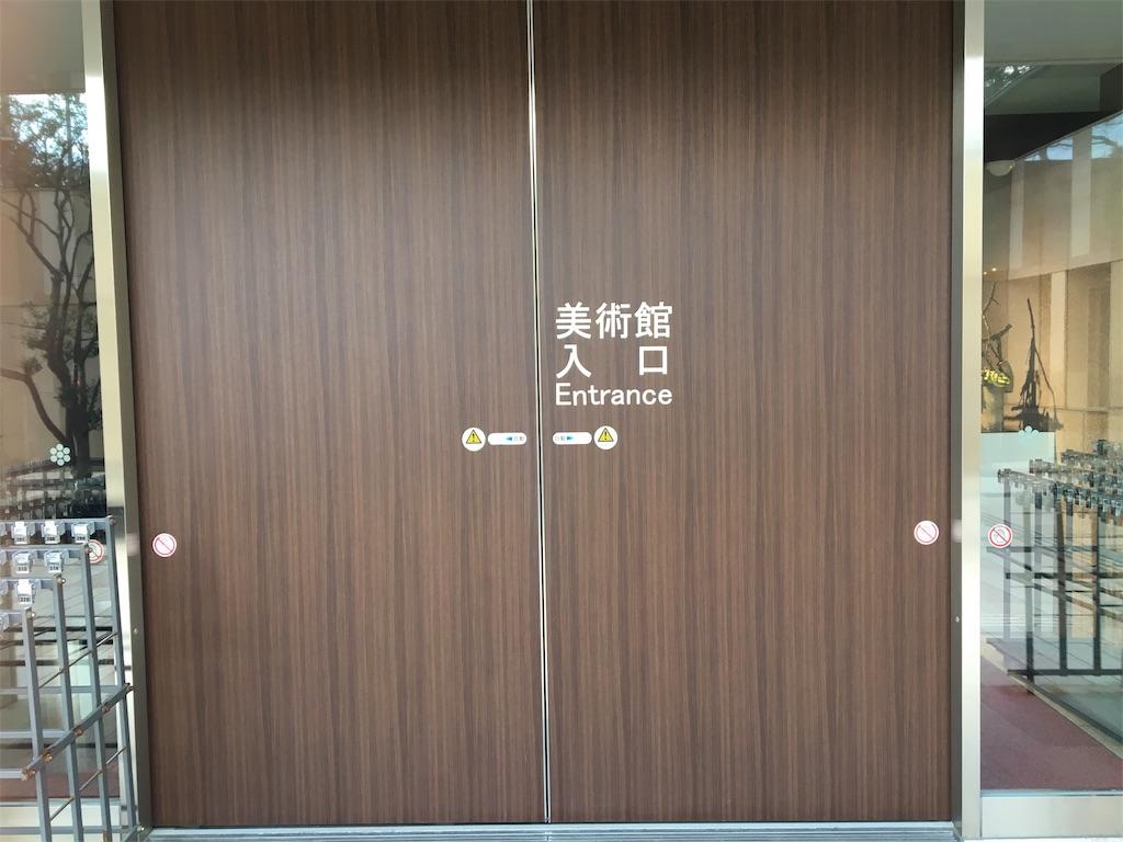 f:id:tetsuuma:20200202074158j:image