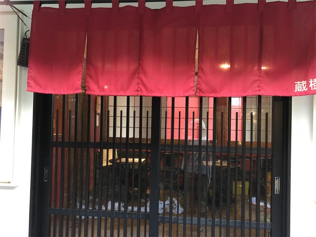 f:id:tetsuuma:20200202174024j:image
