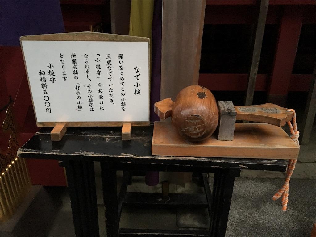 f:id:tetsuuma:20200206191449j:image