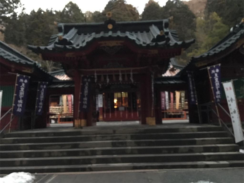 f:id:tetsuuma:20200206191453j:image