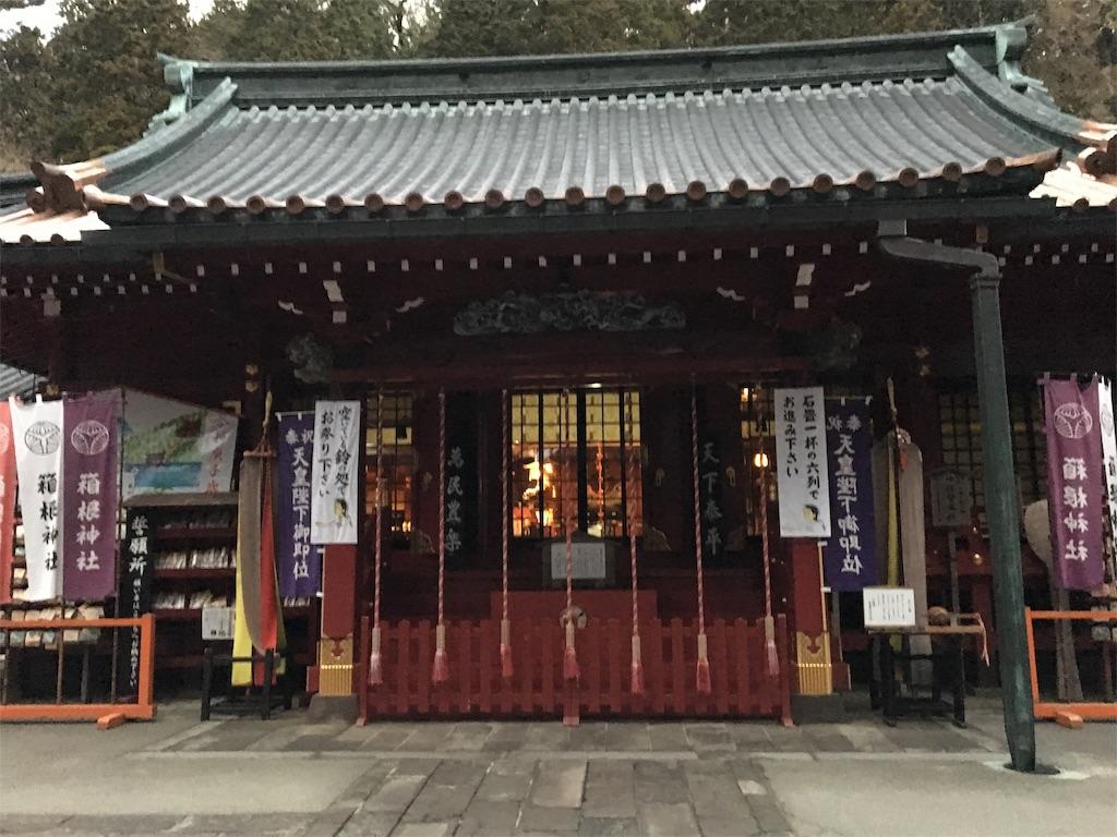 f:id:tetsuuma:20200206191503j:image
