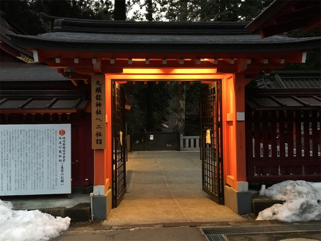 f:id:tetsuuma:20200207112935j:image
