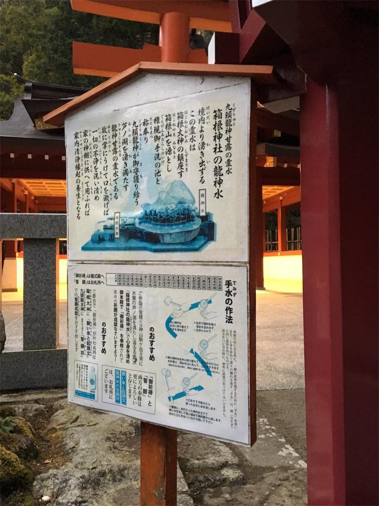 f:id:tetsuuma:20200207113050j:image
