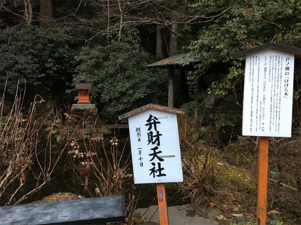 f:id:tetsuuma:20200207113402j:image