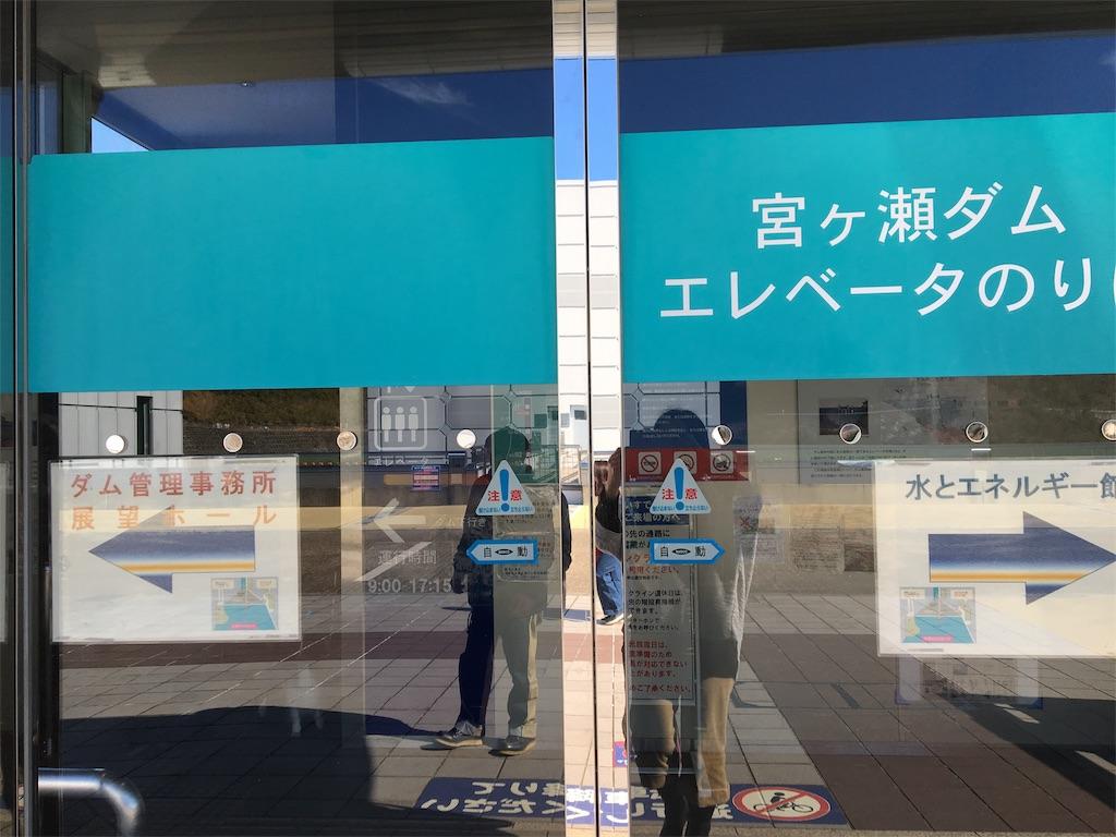 f:id:tetsuuma:20200208054608j:image