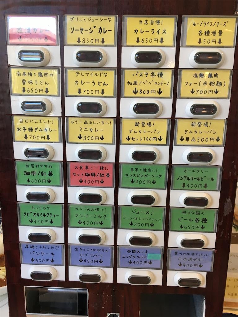 f:id:tetsuuma:20200208200851j:image