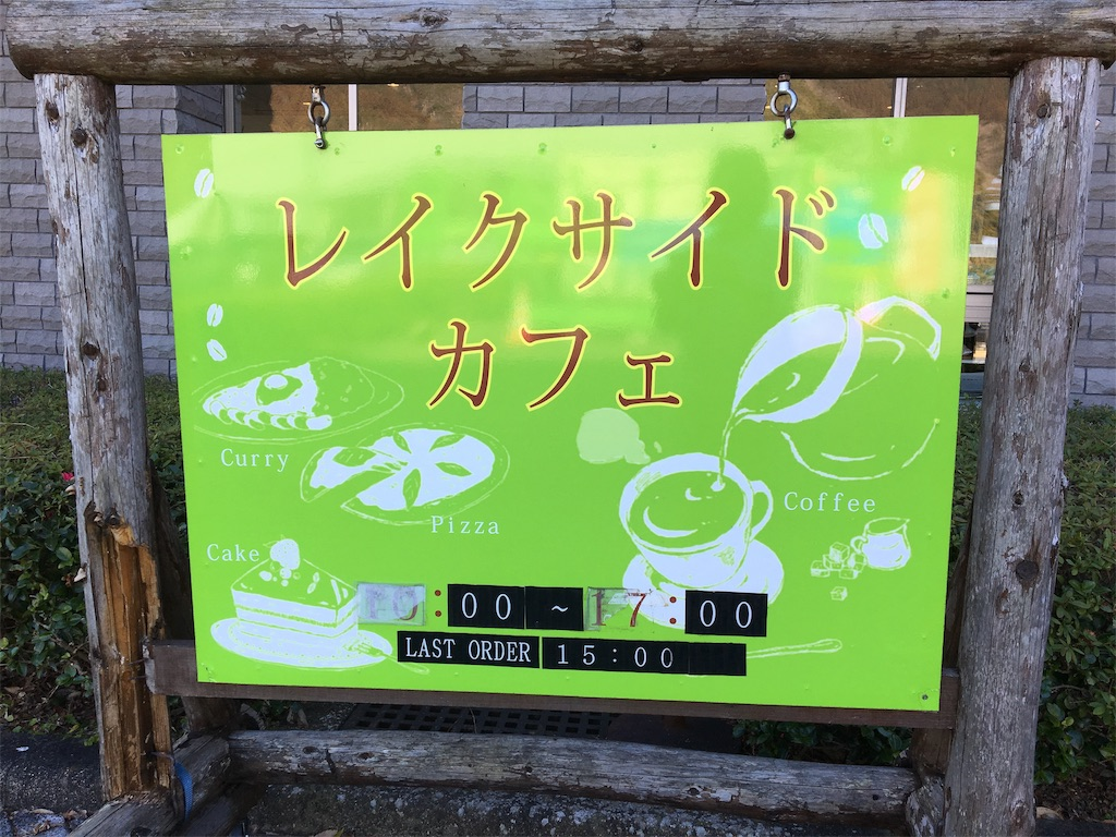 f:id:tetsuuma:20200208200918j:image