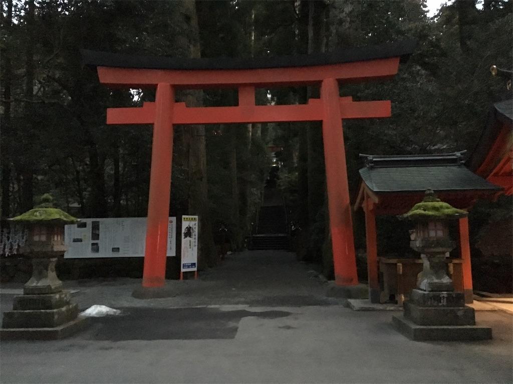 f:id:tetsuuma:20200209174032j:image