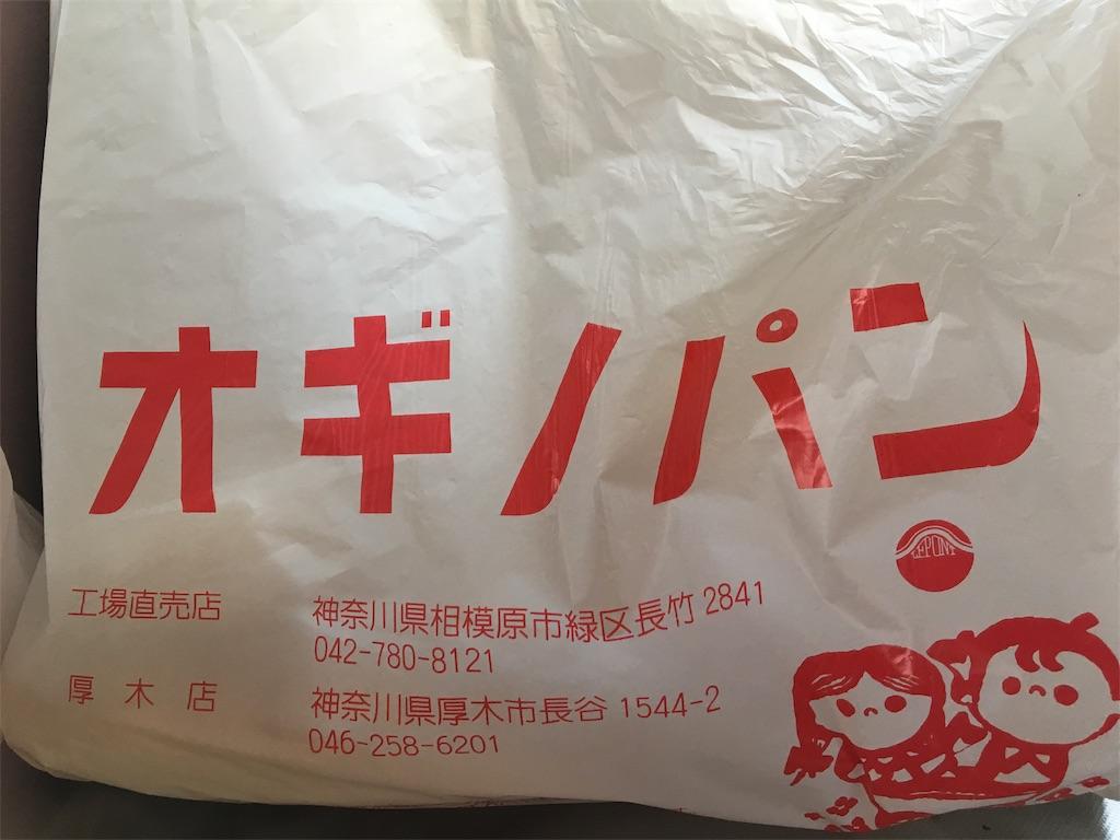 f:id:tetsuuma:20200210105719j:image
