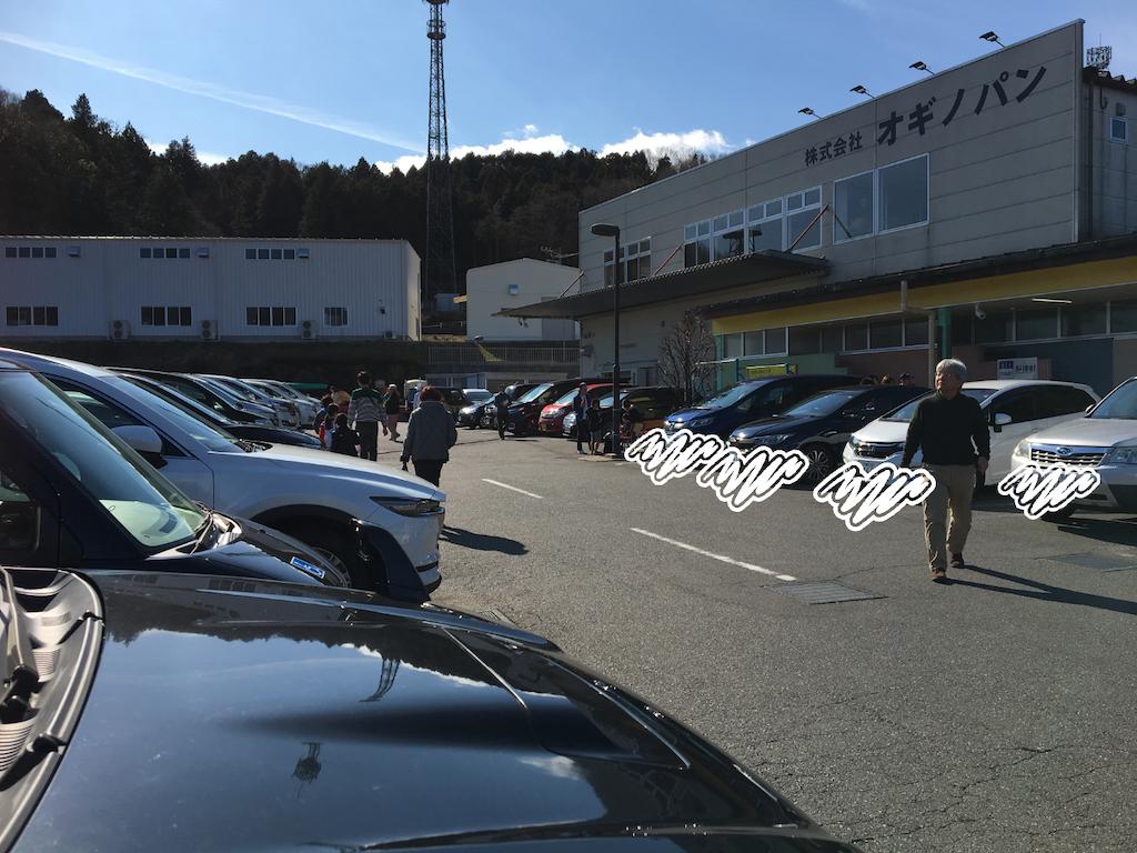 f:id:tetsuuma:20200210105751p:image