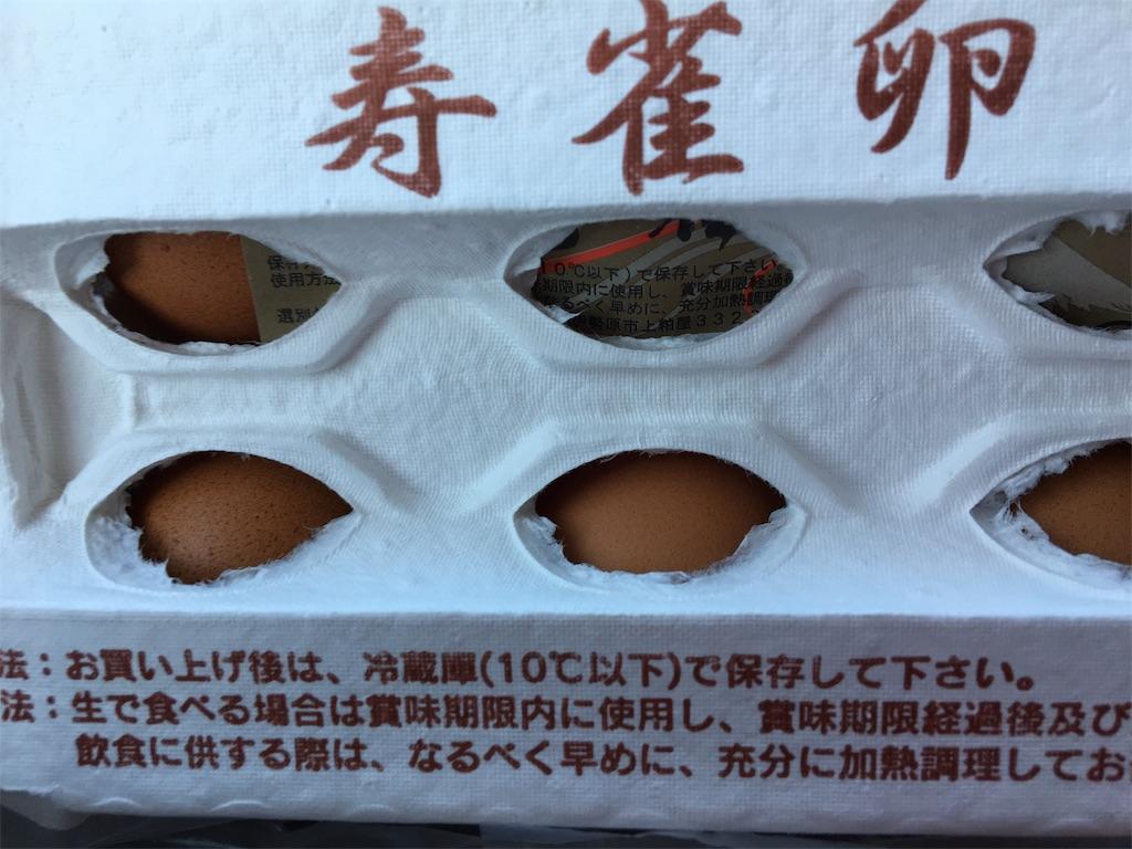 f:id:tetsuuma:20200210185217j:image