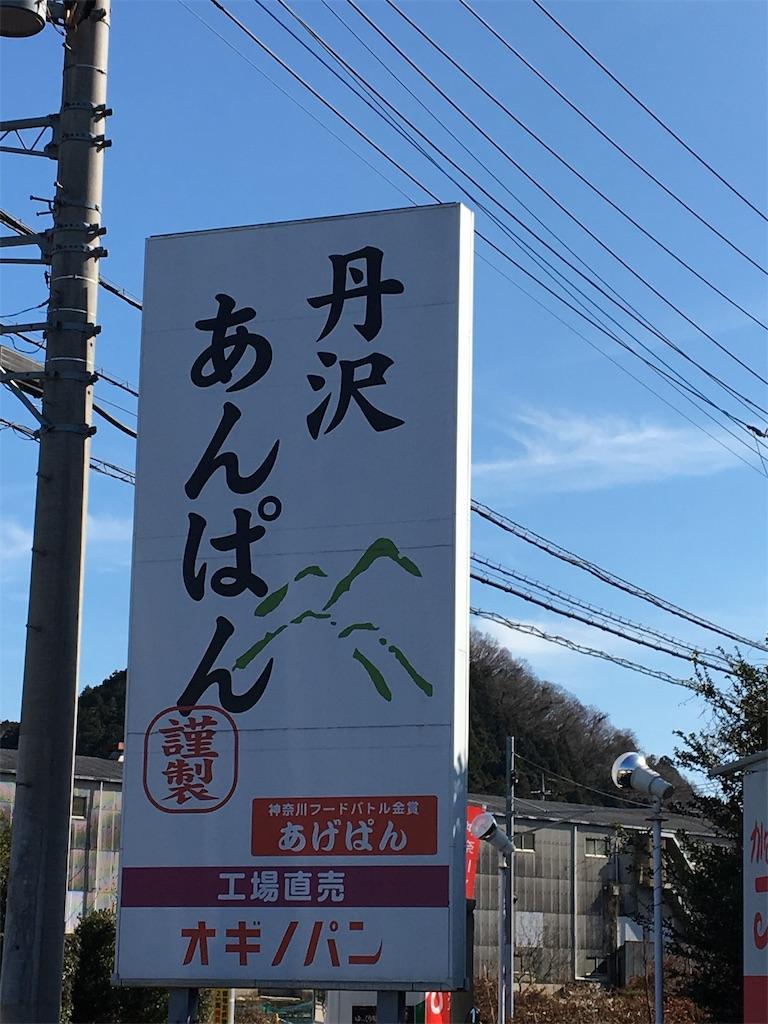 f:id:tetsuuma:20200211022948j:image