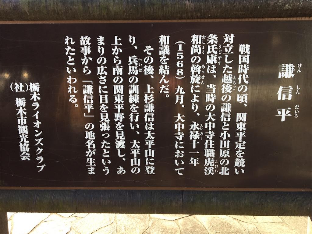 f:id:tetsuuma:20200212042609j:image