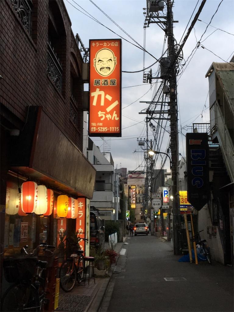 f:id:tetsuuma:20200223044621j:image