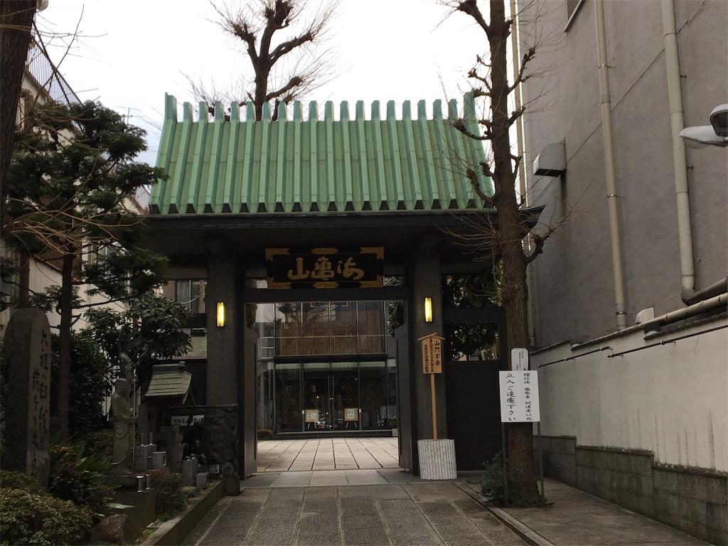 f:id:tetsuuma:20200223044914j:image