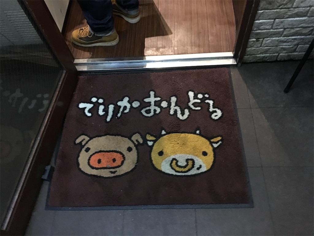 f:id:tetsuuma:20200223045708j:image