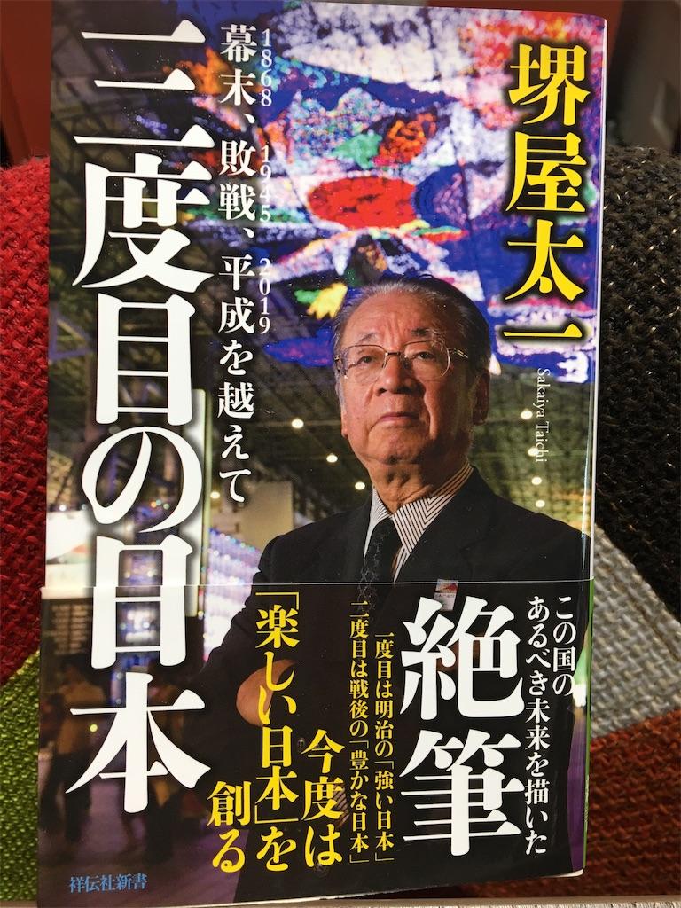 f:id:tetsuuma:20200329105029j:image