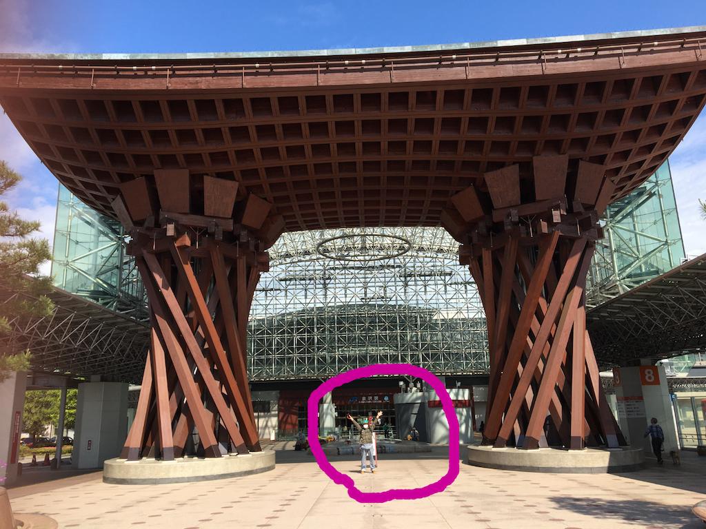 f:id:tetsuuma:20200528052722p:image