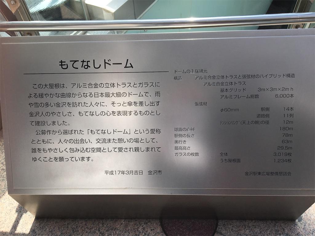 f:id:tetsuuma:20200528060313j:image