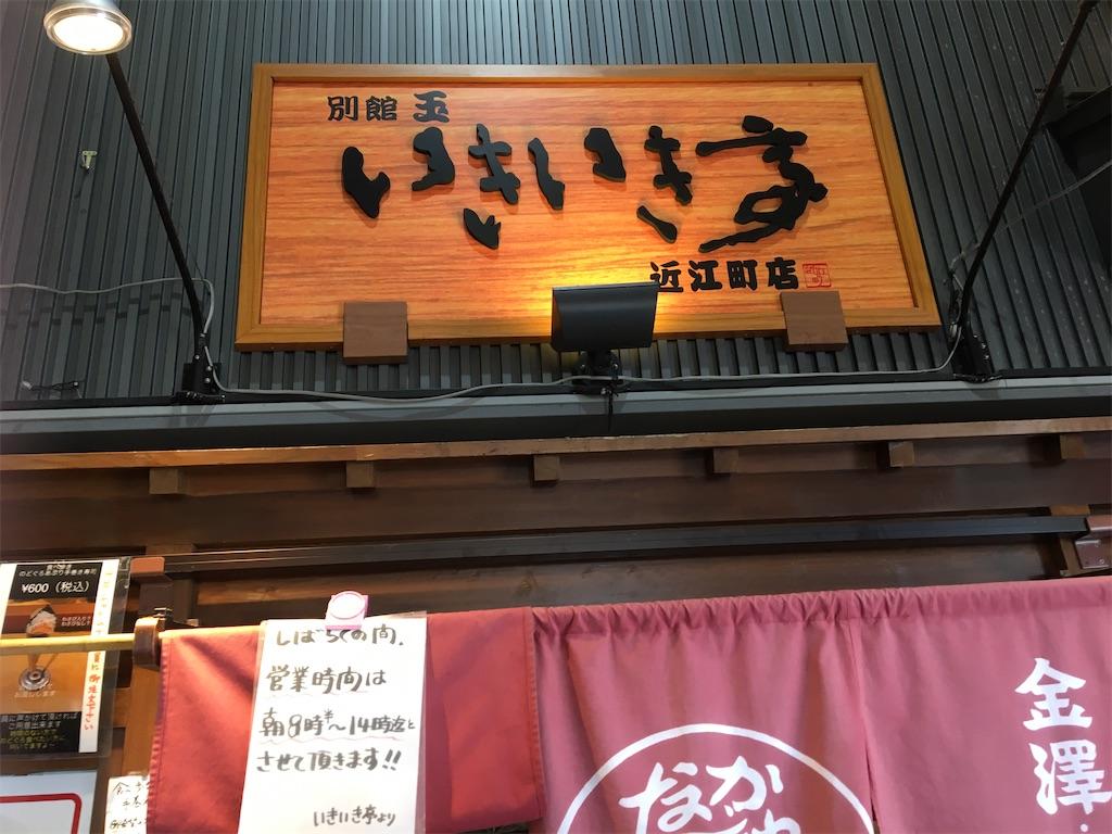 f:id:tetsuuma:20200531154006j:image